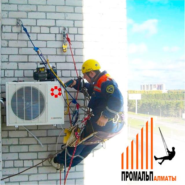 Установка-систем-отопления-вентиляции-кондиционеров-02